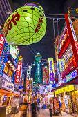 OSAKA, JAPAN - MAY 1, 2014: The Shinsekai New World district of Osaka at night. The neighborhood was