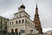 Palace Church, Kazan