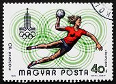 Postage Stamp Hungary 1980 Womens Handball
