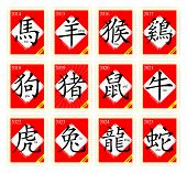 Vector 12 Chinese zodiac signs with postage stamp