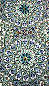 Arabic mosaic of handwork on the wall
