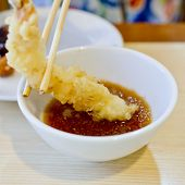 Prawn Tempura With Fish Sauce