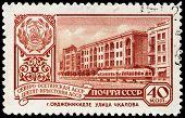 Vladikavkaz Stamp