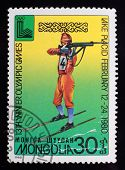 Post Stamp. Winter Olympic Games. Biathlon