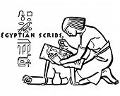 Egyptian Scribe - Retro Clipart Illustration