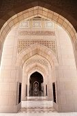 picture of oman  - Sultan Qaboos Grand Mosque - JPG