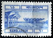 Bangladesh - Circa 1994: A Stamp Printed In Bangladesh Shows Kamalapur Railway Station In Dhaka