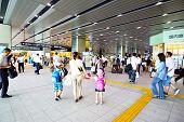 Tenn?ji Station, Osaka