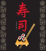Sushi banner