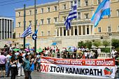 Athens Greece Workers Protest