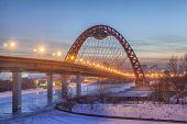 Red Suspension Bridge, Moscow, Russia