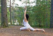 Yoga One Legged King Pigeon Pose