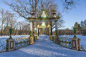 Chinese bridge Alexander Park Russia