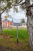 Iversky Monastery In The Novgorod Region, Region