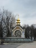 Kyiv, Ukraine - March 24, 2009: St. Michaels Monastery. For Many Centuries, It Has Been The Orthodo poster