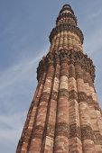 foto of qutub minar  - View of the Qutub Minar from near the bottom of the ancient minaret - JPG