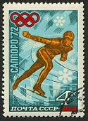 USSR - CIRCA 1972: Postage stamps printed in USSR dedicated to XI Winter Olympics (1972), circa 1972.