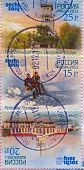 RUSSIA - CIRCA 2011: A stamps shows image of the Marine Station in Sochi, Russia and  Krasnaya Polyana in Krasnodar Krai and the Watchtower at The Akhun Mountain in Sochi, Russia, circa 2011.
