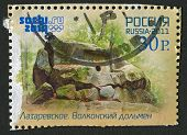 RUSSIA - CIRCA 2011: A stamp printed in Russia shows image of the Dolmen Volkonskiy in Sochi, Russia