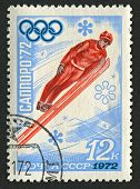 USSR - CIRCA 1972: Postage stamps printed in USSR dedicated to XI Winter Olympic Games (1972), circa 1972.