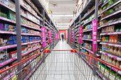 HANGZHOU,CHINA - FEB 14: Carrefour supermarket interior view on February  14th 2014 in Hangzhou. Car