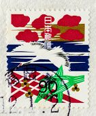 JAPAN - CIRCA 1990-th: A stamp printed in Japan depicted Oriental Stork (Ciconia boyciana), circa 19