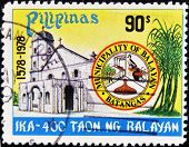 PHILIPPINES - CIRCA 1978: stamp printed in Philippines shows a church in the municipality of Balayan
