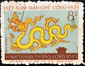 VIETNAM - CIRCA 1970: A stamp printed in Vietnam shows drawing a dragon