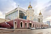 KAZAN, REPUBLIC TATARSTAN, RUSSIA - March 18, 2014: State Puppet Theatre Ekiyat. Beautiful fairytale