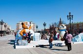 Moscow-april 13: Symbol Of The Sochi Olympics On Manezh Square In Moscow  On April 13, 2013 In Mosco