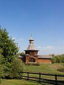 Wooden Church In Kolomna