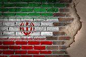 Dark Brick Wall With Plaster - Iran