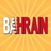 Bahrain flag text with sunburst vector illustration