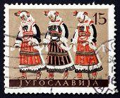 Postage Stamp Yugoslavia 1957 Macedonian National Costume