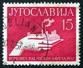 Postage Stamp Yugoslavia 1957 Hand Holding Factory