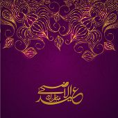 Arabic Islamic calligraphy of golden text Eid-Ul-Adha on flora design decorated purple background for Muslim community festival celebrations.