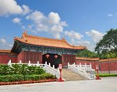 Beijing's Forbidden City