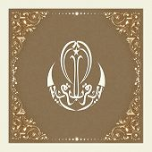 Arabic islamic calligraphy of text Eid-Ul-Adha in golden floral design decorated frame for Muslim co