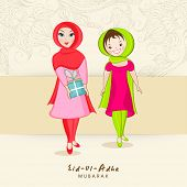 Young Muslim ladies with gift box on floral design decorated beige background for Muslim community f