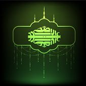 Arabic islamic calligraphy of text Eid-Ul-Adha on shiny green background for Muslim community festival celebrations.