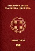 stock photo of passport cover  - vector Greece biometric passport cover - JPG