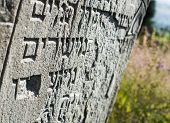 Gravestone In The Old Jewish Cemetery In The Ukrainian Carpathians