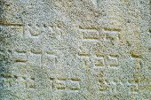 Inscription On The Old Jewish Gravestone