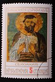 Bulgaria 1976: Postage Stamp Printed In Bulgaria Shows Image Of The Art Of Icon Painting Of The 14Th