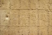 picture of fragmentation  - big sand wall with fragment of Ancient Egyptian document - JPG
