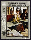 Postage Stamp South Yemen 1968 Painting By Degas