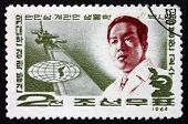 Postage Stamp North Korea 1964 Prof. Kim Bong Han