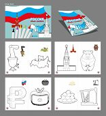 Постер, плакат: Russian Characters Coloring Book Patriotic Sign For Coloring Russian National Country Objects Cre