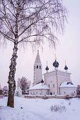 Church Of The Resurrection Of Christ In The Village Of Vyatskoye, Yaroslavl Region, Russia. poster