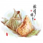 Vector Drawing of Zongzi - Traditional Dragon Boat Festival dumpling Translation of Chinese Text: In